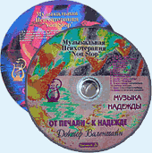 cd14-15