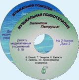 cd16-17